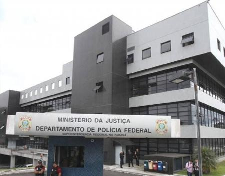 Federal Police Department - IT Outsourcing - Visionnaire | Software Factory
