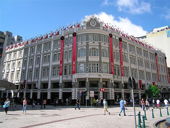 HSBC - Bank Internet Banking / ES -