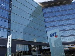 GVT  - Outsourcing de Desenvolvimento - Visionnaire | Serviços Profissionais